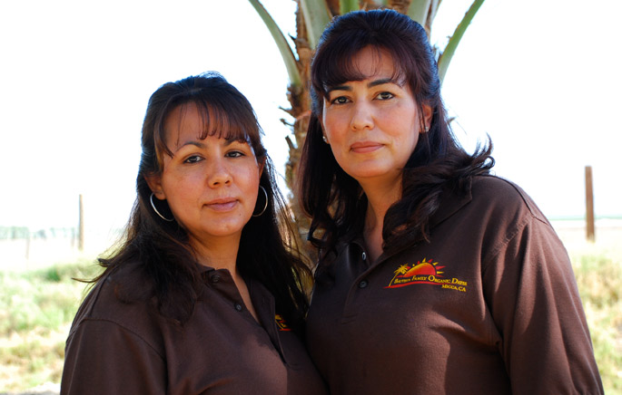 Sisters:  Maricela and Alicia